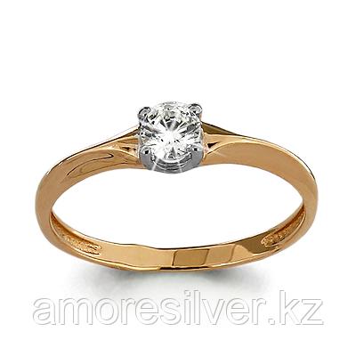 Кольцо из серебра с фианитом сваровски  Aquamarine 66086#