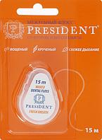 PRESIDENT Флосс мятный со фтором вощеный