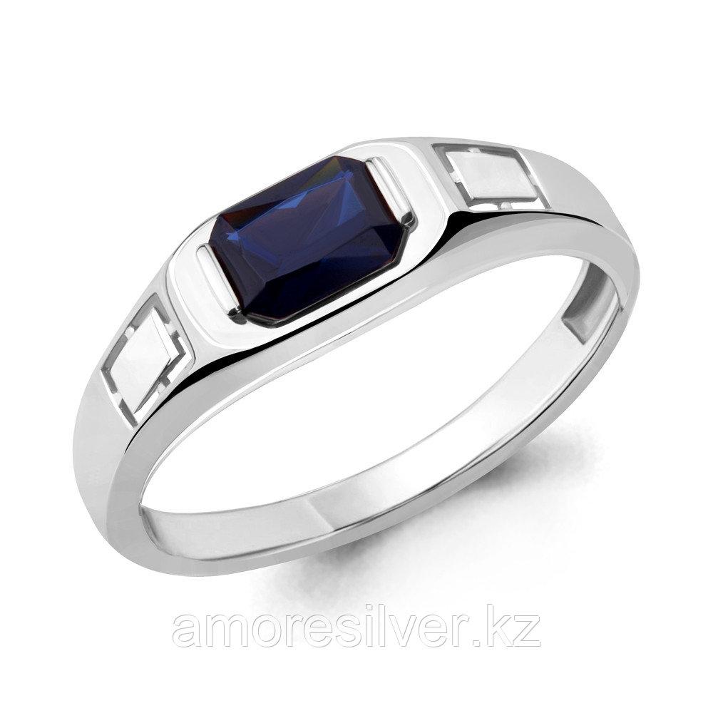 Серебряное кольцо с наносапфиром синт.  Aquamarine 68430Н