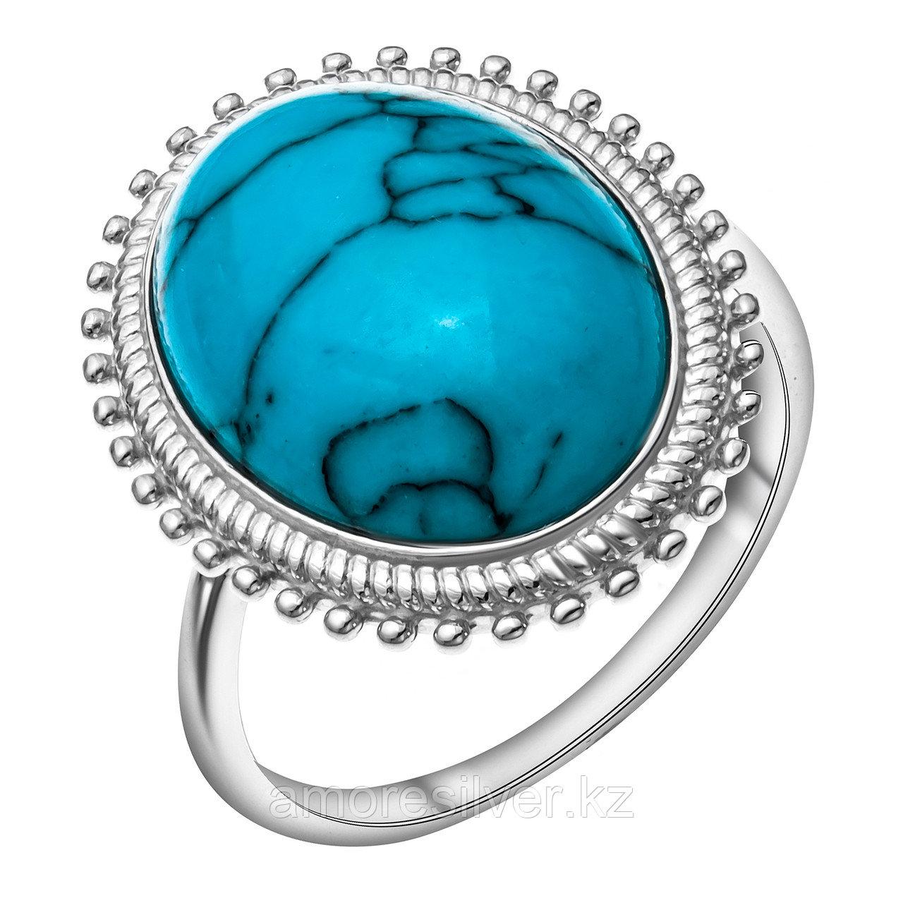 Серебряное кольцо с бирюзой  Приволжский Ювелир 251274-TQ размеры - 18,5