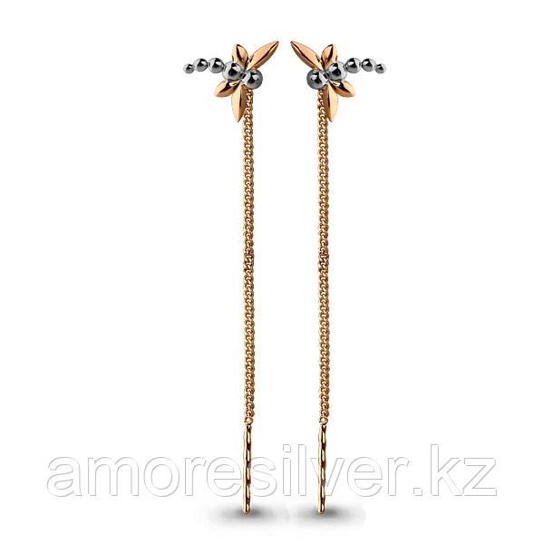 Серебряные серьги  Aquamarine 33143#