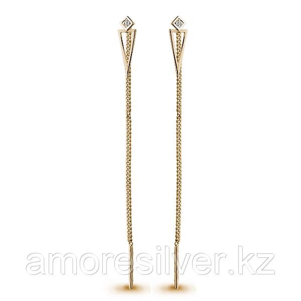 Серебряные серьги с фианитом  Aquamarine 45487А#
