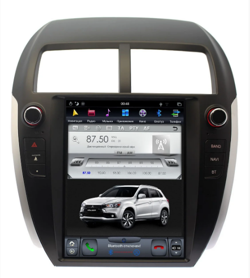 ANDROID 7.1.1 CITROEN AIRCROSS HD ЭКРАН 1024-600 ПРОЦЕССОР 4 ЯДРА (QUAD CORE)