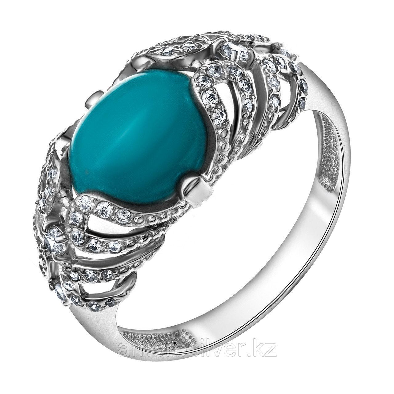 Кольцо из серебра с фианитом и бирюзой MASKOM 18,5  1000-0208-TQ-r