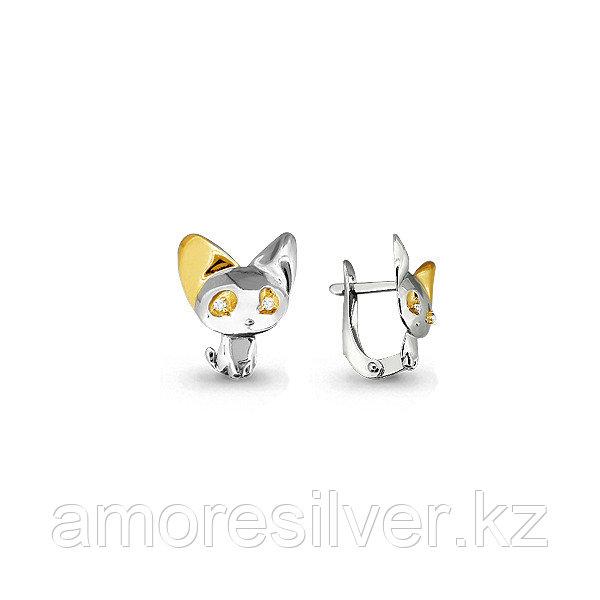 Серебряные серьги с фианитом  Aquamarine 45340А