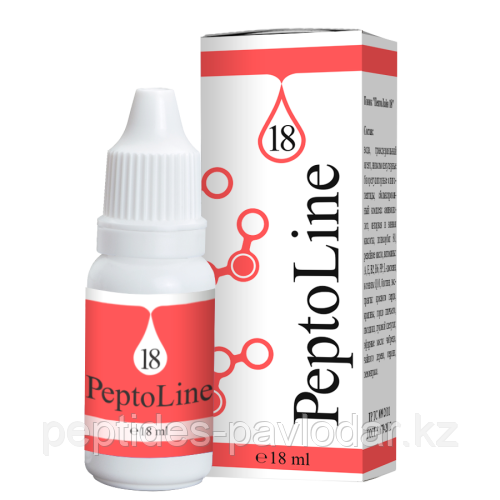 Пептолайн №18, - для восстановления роста волос
