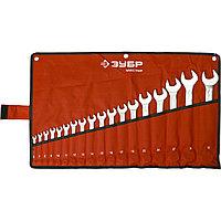 Набор комбинированных гаечных ключей 18 шт, 6 - 32 мм, ЗУБР, фото 1