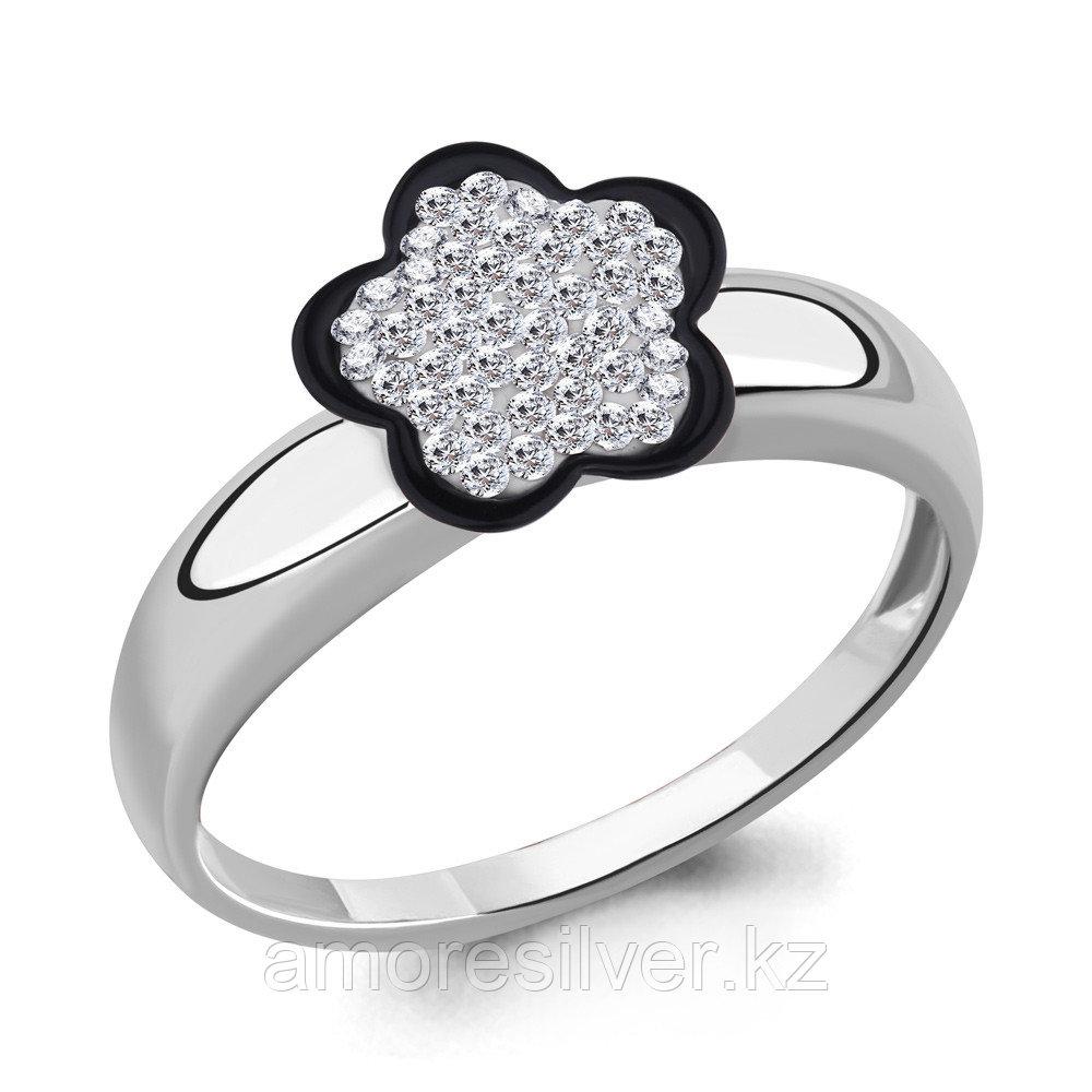 Кольцо из серебра с стеклом  Aquamarine 66592