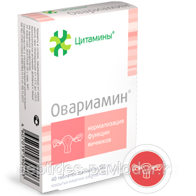 Овариамин,- биорегулятор яичников
