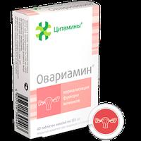 ОВАРИАМИН - биорегулятор яичников, фото 1