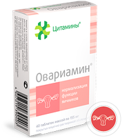 ОВАРИАМИН - биорегулятор яичников