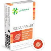 ВАЗАЛАМИН- биорегулятор сосудов.