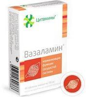 ВАЗАЛАМИН - биорегулятор сосудов., фото 1