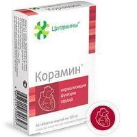 КОРАМИН - биорегулятор сердца  (миокарда)
