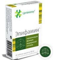 Эпифамин, - биорегулятор эпифиза.