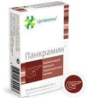 Панкрамин, - биорегулятор поджелудочной железы