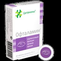 Офталамин, - биорегулятор органов зрения., фото 1