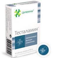 ТЕСТАЛАМИН - биорегулятор семенников., фото 1