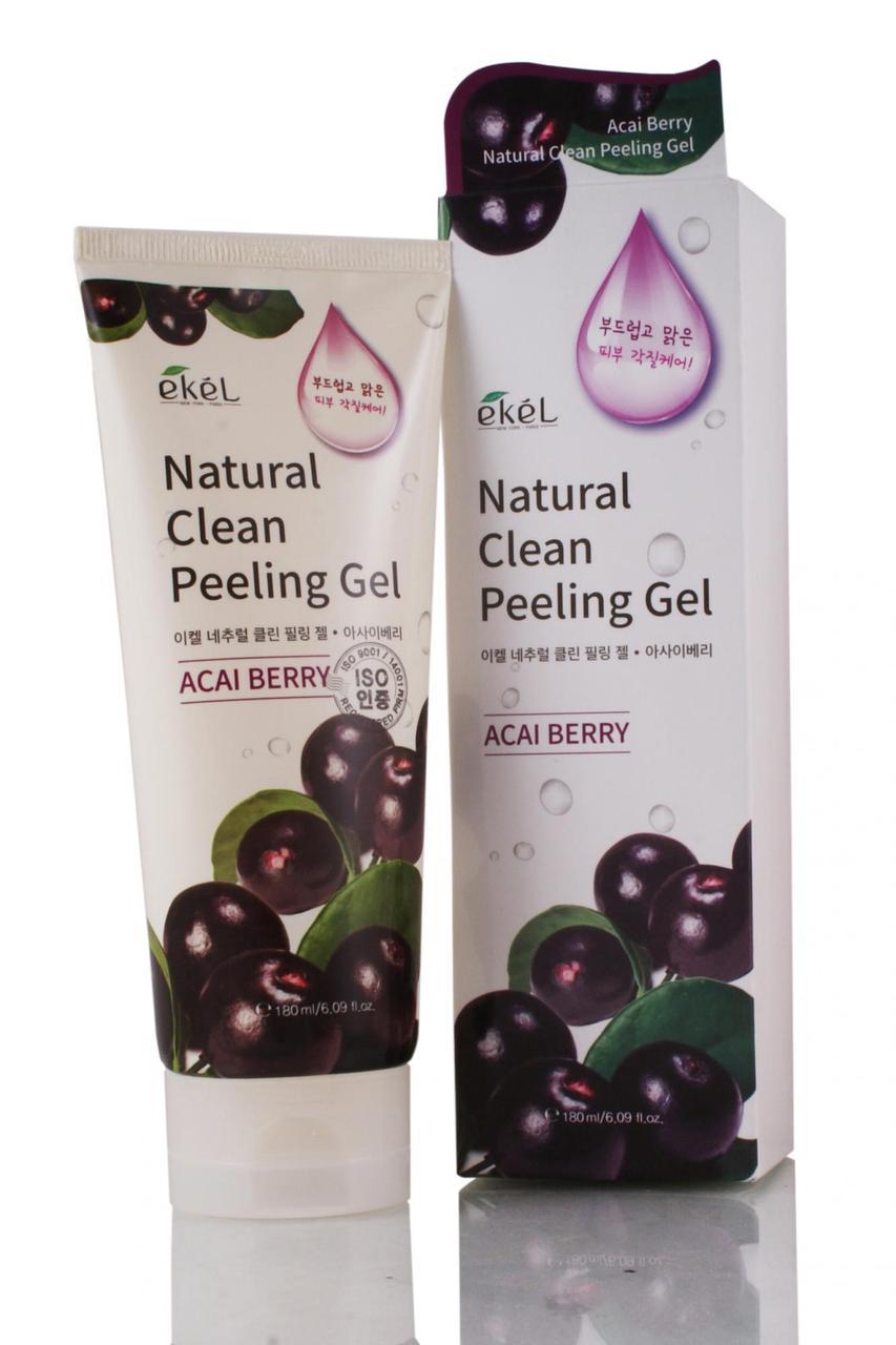 Ekel Acai Berry Natural Clean Peeling Gel Пилинг-Cкатка с Экстрактом Ягод 180гр.