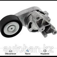 Ролик натяжной с механизмом Volkswagen Golf 5
