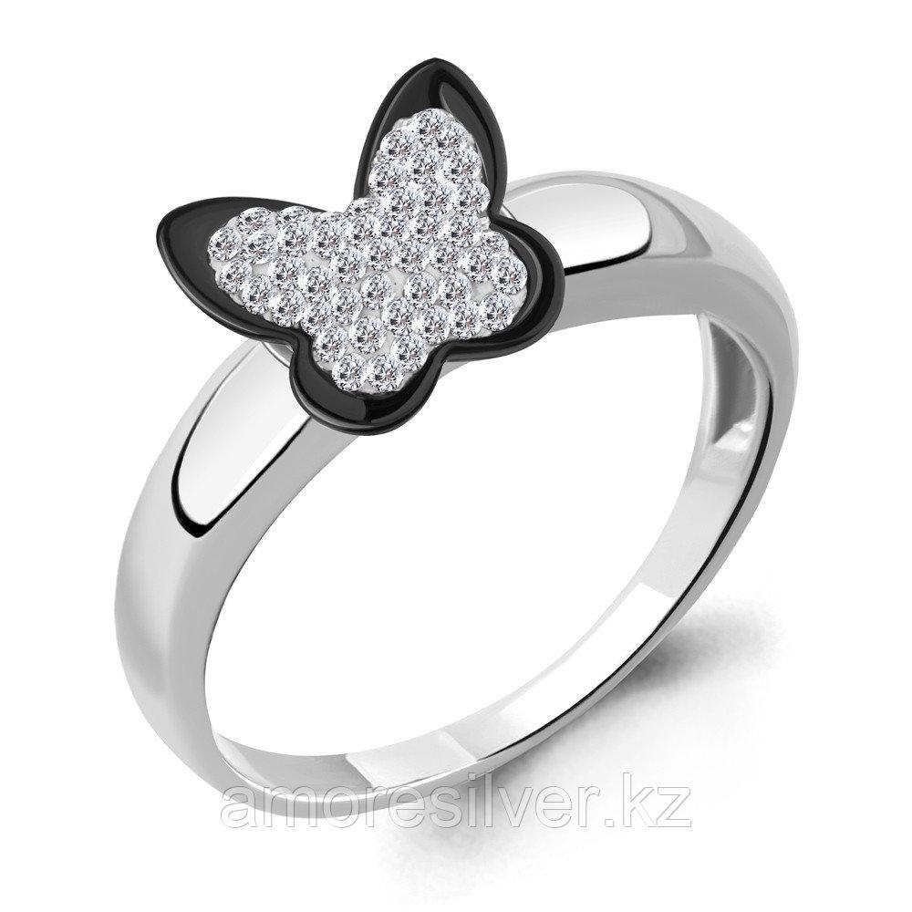 Кольцо из серебра с и стеклом  Aquamarine 66589