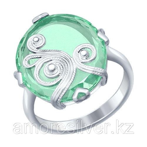 Серебряное кольцо с нано ситаллом  SOKOLOV 92011229