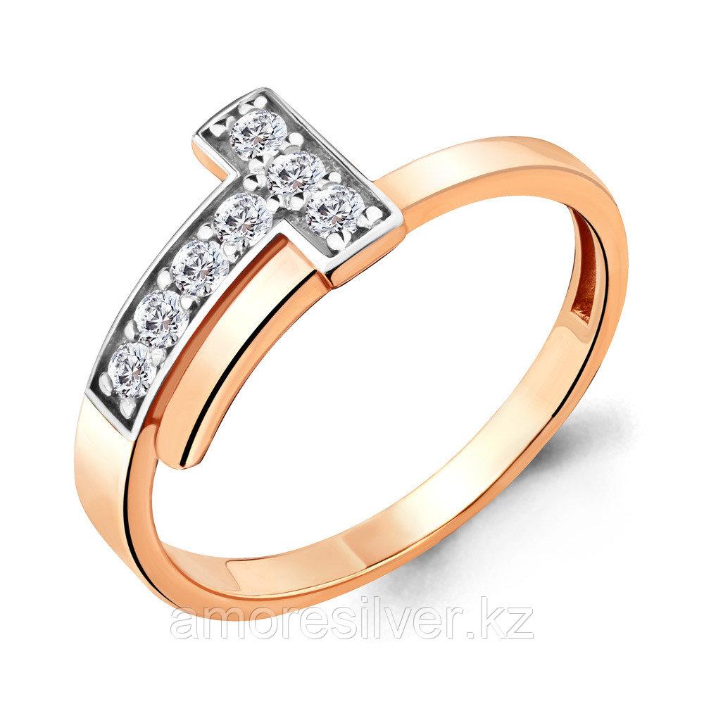 Кольцо из серебра с фианитом  Aquamarine 68383А#