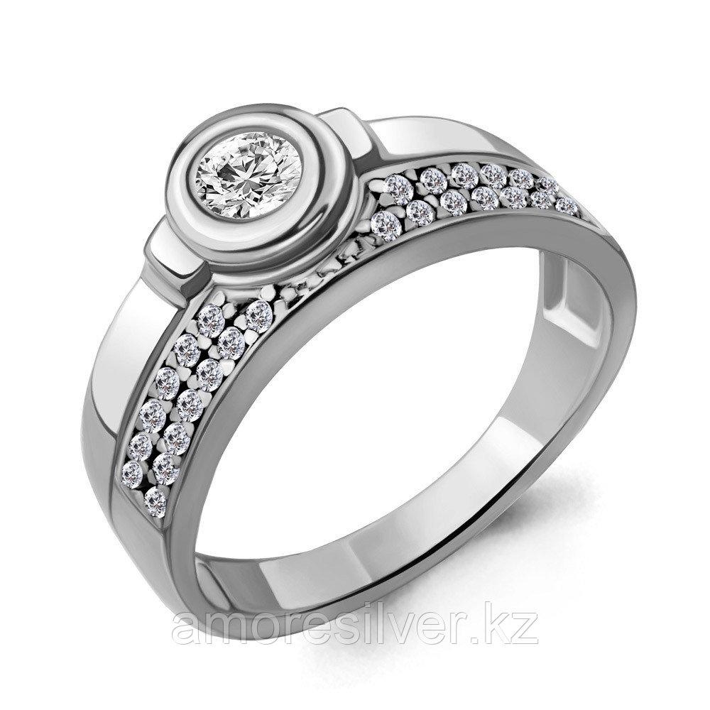 Кольцо из серебра с фианитом  Aquamarine 69153А