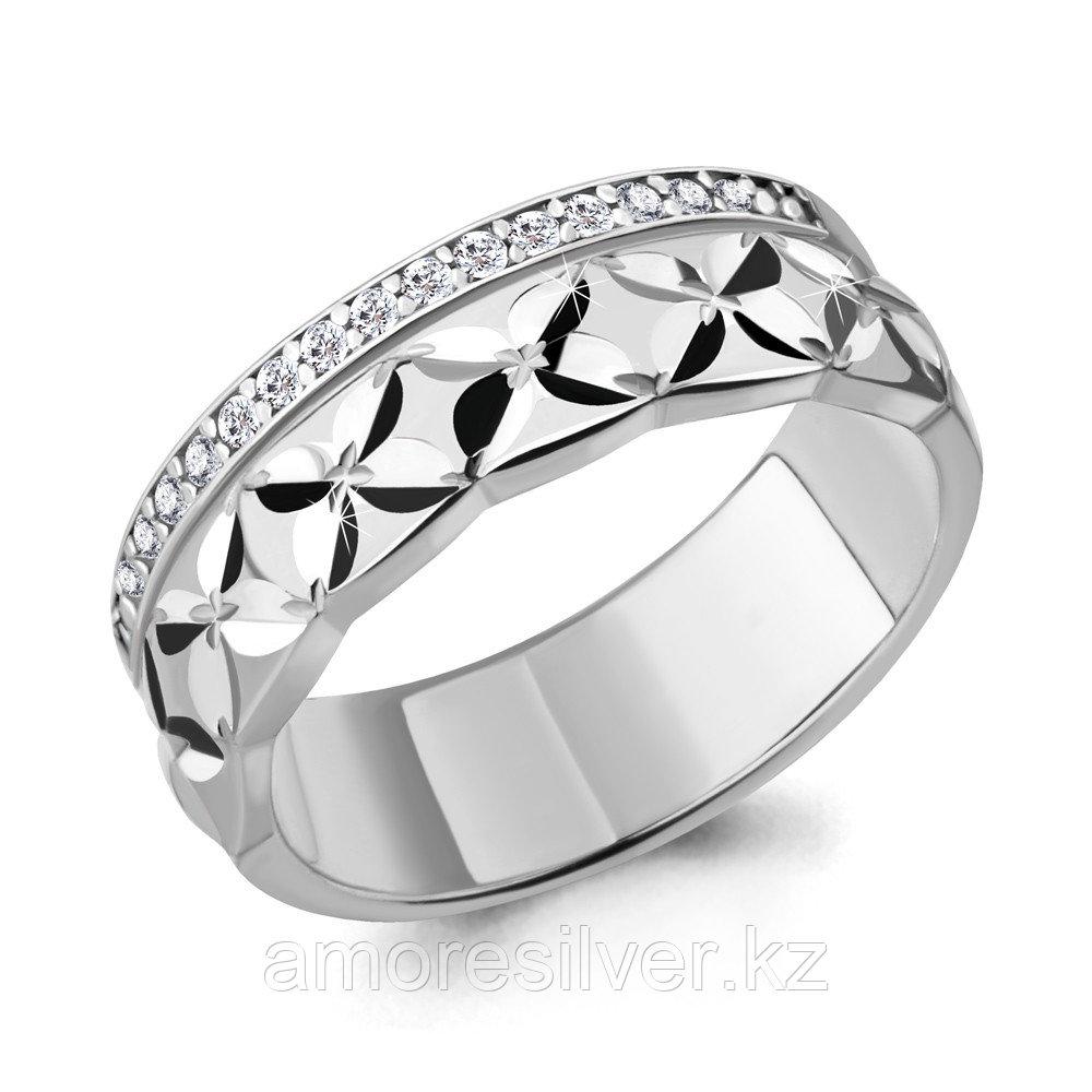 Кольцо из серебра с фианитом  Aquamarine 68494А