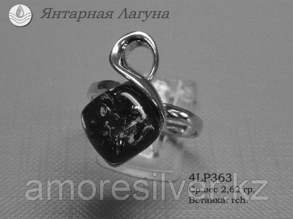 Кольцо из серебра с  и янтарем  ЯНТАРНАЯ ЛАГУНА 7LP363