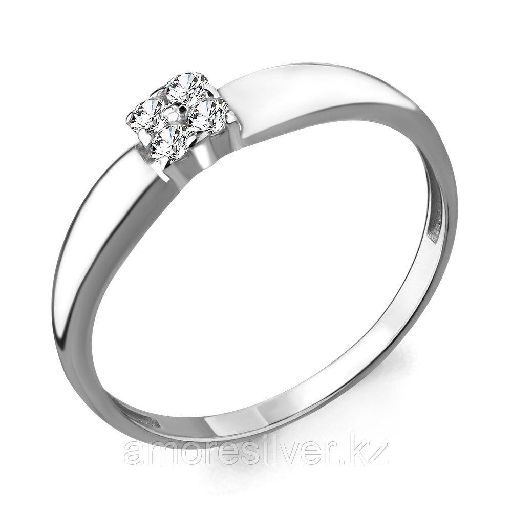 Серебряное кольцо с фианитом  Aquamarine 68019А