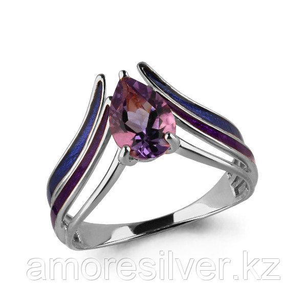 Кольцо из серебра с аметистом и эмалью  Aquamarine 6565304