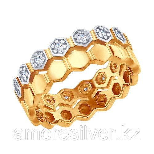 Кольцо SOKOLOV , фианит 93010702