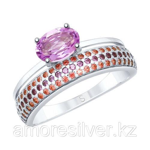 Кольцо из серебра с аметистом и фианитом  SOKOLOV 92011615