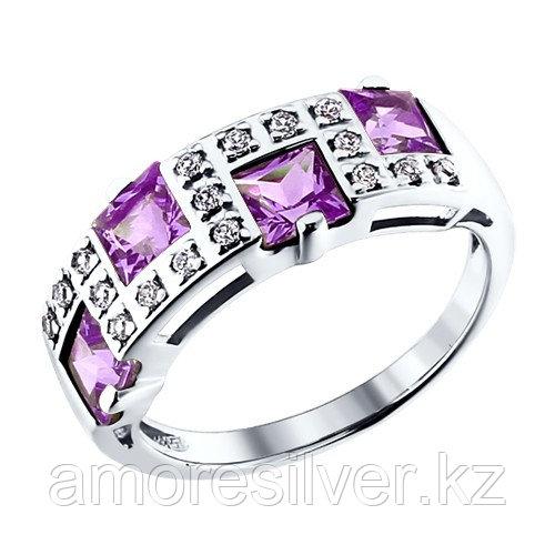 Серебряное кольцо с фианитом  SOKOLOV 92010031