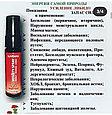 Спреи Alivemax - Вератрол Слим Виталити Мультивитамин, фото 5
