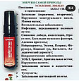 Спреи Valentus (alivemax в новой упаковке)  - Вератрол Слим Виталити Мультивитамин, фото 5