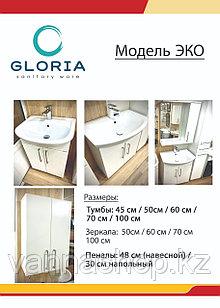 Тумбы для ванный комнат эконом доступна для всех разных размера от 45см до 100см