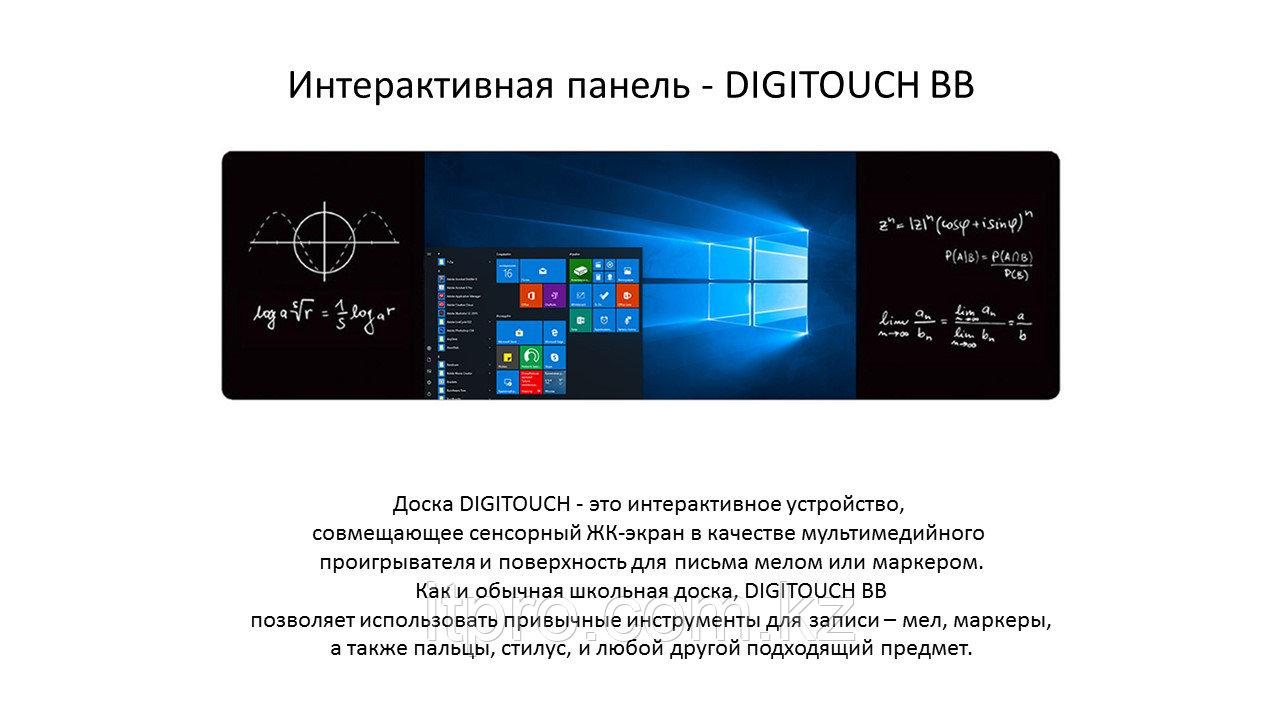 Интерактивная панель DigiTouchDTIP86FT10A51DCALB/BB