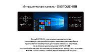 Интерактивная панель DigiTouchDTIP86FT10A51DCALB/BB, фото 1