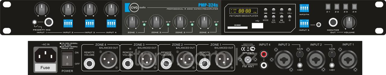 Матричный 4-х канальный предусилитель CVGaudio PMP-324s