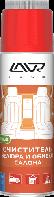 Пенный очиститель велюра и обивки салона LAVR 650 мл