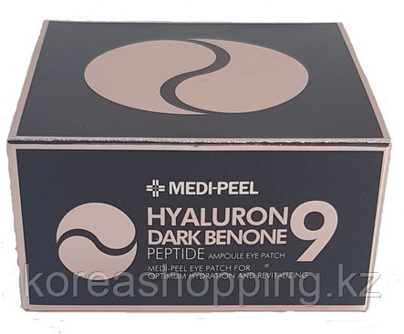 Патчи для глаз  MEDI-PEEL Hyaluron Dark Benone Peptide 9 Ampoule Eye Patch, фото 2