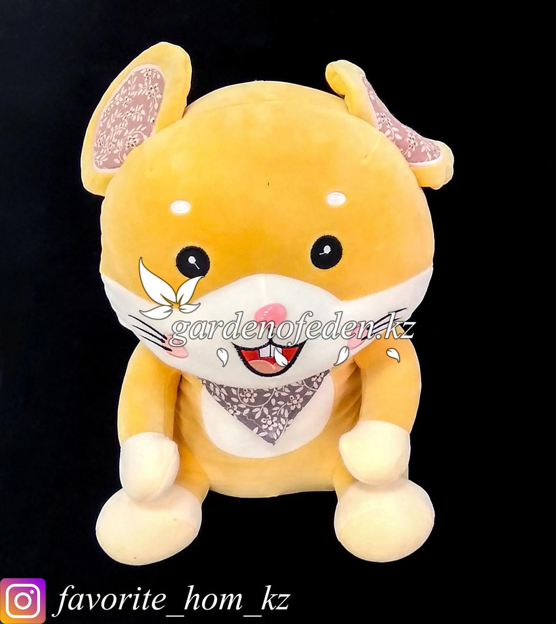 """Мягкая игрушка """"Мышонок"""". Цвет: Желтый и Кремовый. Материал: Бархат/Плюш."""