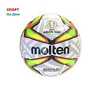 Футзальный мяч Molten Vantaggio 5000 (размер 4)