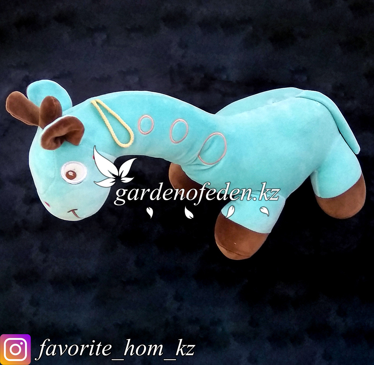"Мягкая игрушка ""Жираф"". Цвет: Голубой. Материал: Бархат/Плюш."
