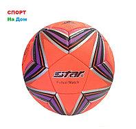 Футбольный мяч Star (Анти отскок)
