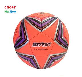 Футбольный мяч Star (антиотскок)
