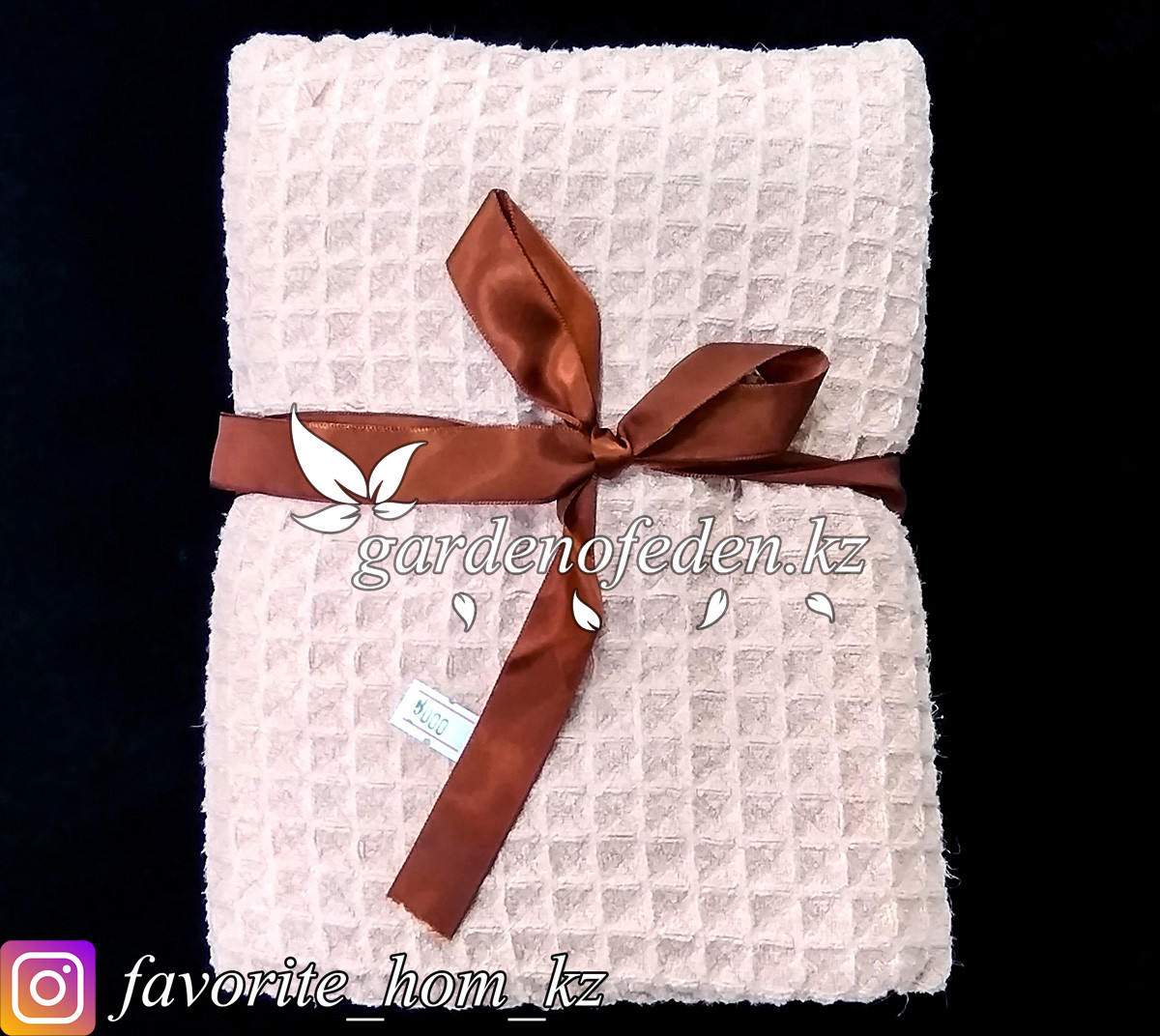 Подарочный комплект полотенец. Материал: Махровая ткань. Цвет: Розовый.
