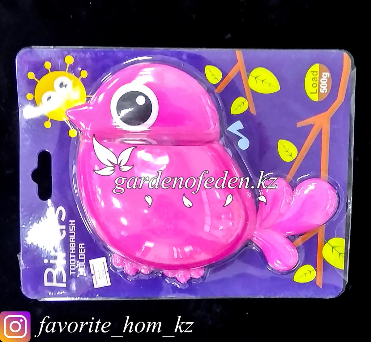 """Держатель для для зубных щеток/пасты, настенный """"Птица"""". Материал: Пластик. Цвет: Розовый."""
